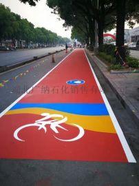 四川彩色瀝青路面混凝土材料配比廠家