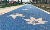 彩色聚氨酯膠粘石透水路面施工公司北京京凱騰達