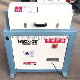 常青 直径12-38钢筋除锈机 螺纹钢除渣除锈机