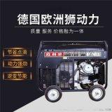 190A汽油發電電焊機數位顯示