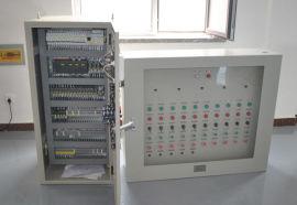 PLC控制柜-控制柜厂家-成套电气柜