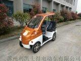 利凱士得電動車讓你可以自由穿梭 自駕景區專用車