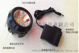 袖珍固态LED防爆头灯