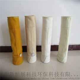 专业生产除尘布袋除尘滤袋涤纶针**