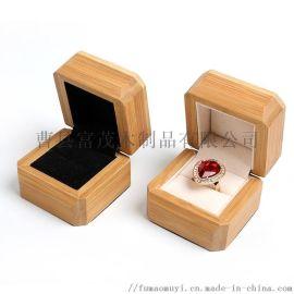 永生花木盒定制竹木茶叶盒