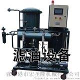 上门油过滤服务 液压系统保养服务 滤油机出租服务