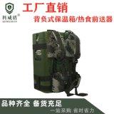 科威盾背负式热事前送器具户外保温送餐桶