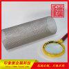 彩色304金属不锈钢网装饰材料图片