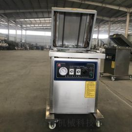 个体户用小型单室真空包装机 红枣不锈钢真空包装机