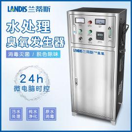 医院消毒空气水处理臭氧发生器