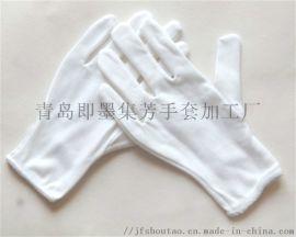 白布工作手套DW-2型小单采购便宜