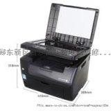 郑州复印机修理公司 复印机异常上门维修