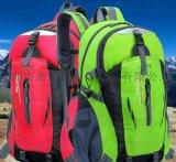 男款休闲运动旅行背包