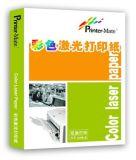彩色激光打印纸(PM-02C-A4)