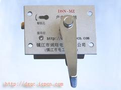 防误电磁网门锁(DSN-MZ系列)