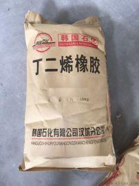 丁腈橡胶颗粒 注塑级NBR橡胶 密封圈 密封垫专用原料