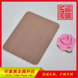 不锈钢镀铜板 拉丝镀黑红古铜不锈钢彩色板厂家直销