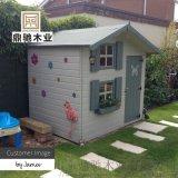 兒童木屋木質兒童房遊戲嬉戲屋