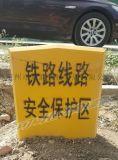 棗莊堉鑫軌道交通水泥標誌樁 鐵路線路水泥標樁廠家