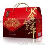 湖北包装设计策划月饼礼盒粽子红酒白酒礼盒包装生产