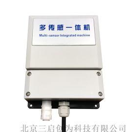 YTJ-24-2HT二氧化碳传感器