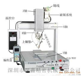 深圳全自动焊锡机551桌面式焊接机器人