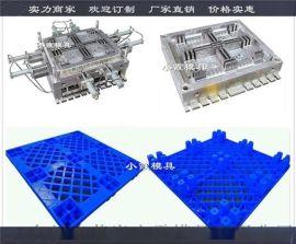 中国塑胶注塑模具厂家 做双层注塑托盘模具