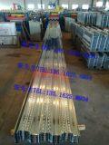 開口型樓承板 天津樓層板YX51-240-720