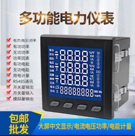 安科瑞多功能电力仪表  三相电流表 单相电压表厂家
