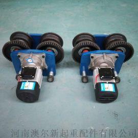 电动葫芦跑车 / 起重机电动葫芦运行跑车