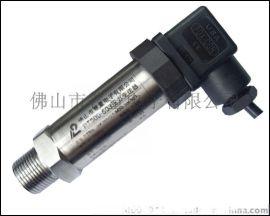 低功耗RS485數位壓力感測器