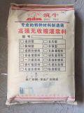 容城灌漿料-築牛牌灌漿料廠家-高強無收縮灌漿料