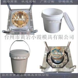 塑料注射模具厂家小霞精选15升塑料桶模具多少钱一副