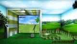 模擬高爾夫yunyida專業公司報價