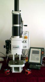 气压机(NO. 327-100)