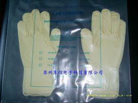 无尘手套 无粉PVC手套 乳胶手套