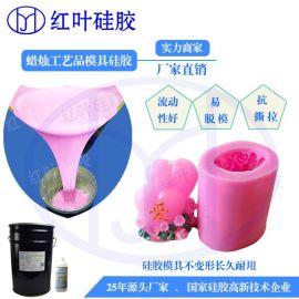 深圳工艺品模具硅胶 蜡烛模具液体硅胶