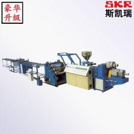PE PVCPE PVC挤出机生产线 PE PVC挤出机65 液体PE PVC片材挤出机