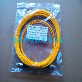 单模双芯光纤跳线 多模双芯光纤跳线FC ST SC LC 厂家直销无差价