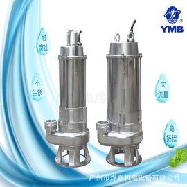 广州烨嘉厂家定制 潜水排污泵 无堵塞污水泵潜水泵新型**便捷泵
