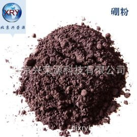95%超细硼粉8μm金属粉末纯单质 高纯超细硼粉