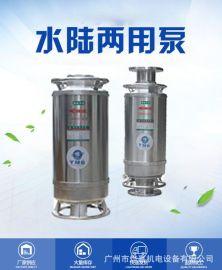 一泵多用水陆泵养殖泵空调泵海水抽放化工泵;市政核电大流量水泵