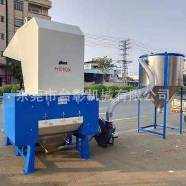 厂家供应ABS塑料粉碎机 PP塑料粉碎机 黑龙江立轴式破碎机价格