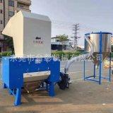 廠家供應ABS塑料粉碎機 PP塑料粉碎機 黑龍江立軸式破碎機價格
