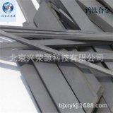 高纯钨钛颗粒1-6mm钨钛合金颗粒 高纯钨钛合金 规格可定制