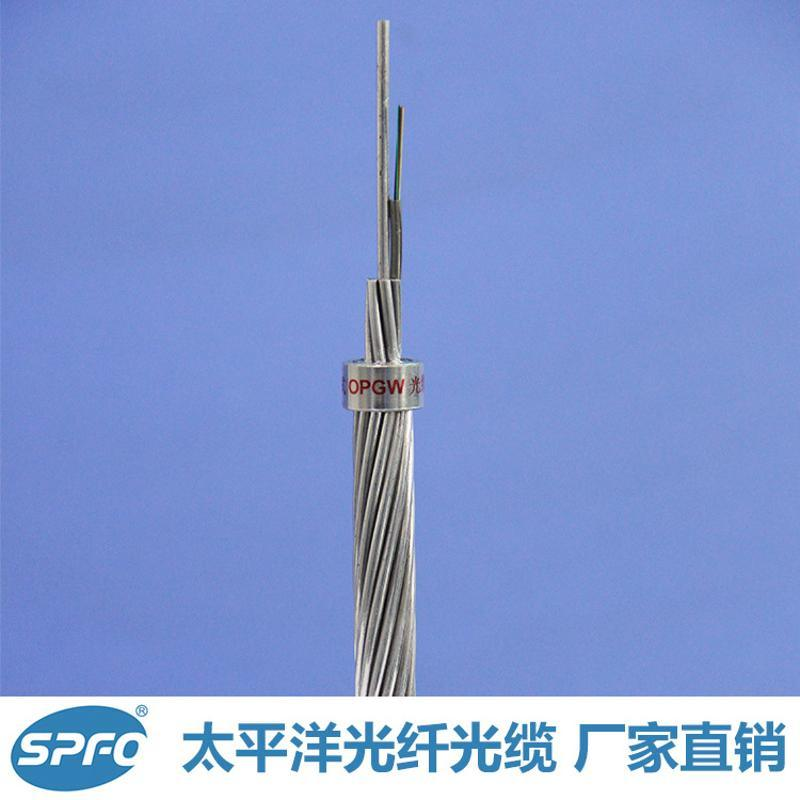太平洋光缆 OPGW光缆 电力通信光缆