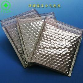 灰色防静电泡泡袋 电子产品防震静电袋