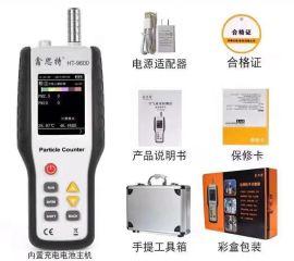 供应熔喷布过滤检测仪  手持式熔喷布尘埃粒子检测仪