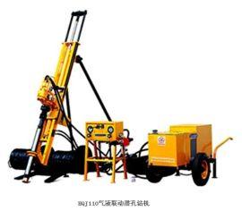 潜孔钻车(HQJ110)