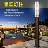 AE照明AE-JGD-01 庭院灯led景观灯厂家定制 15w方形不锈钢道路景观灯户外亮化工程庭院灯